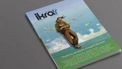Gençlik Dergilerine Okur Bakışı – İkra'r Dergisi 17.sayı-
